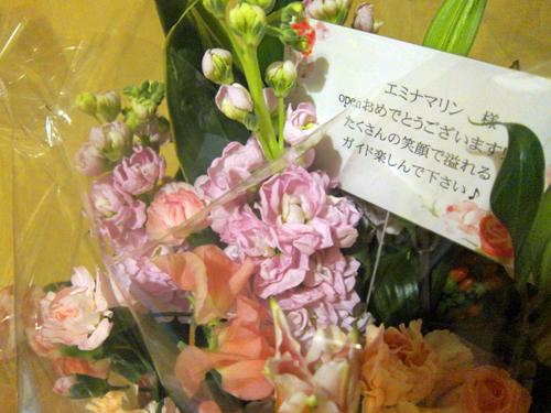 オープン記念の花