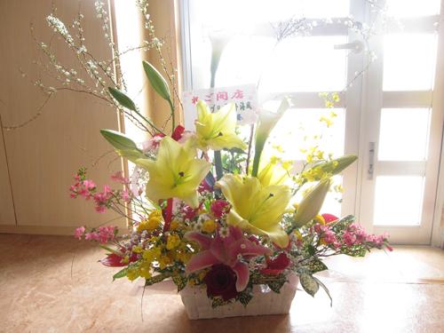 サプライズ感上乗せ祝花