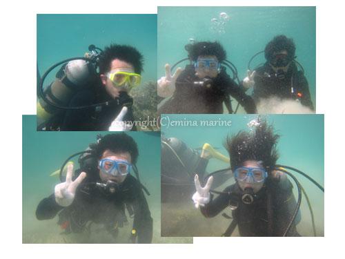体験ダイビンググループ