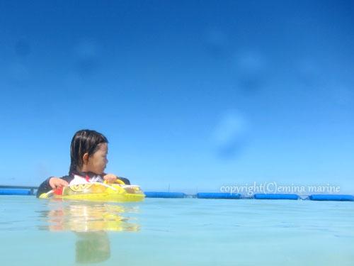 海を漂う息子