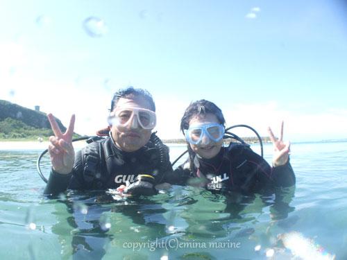 楽しめたかな体験ダイビング