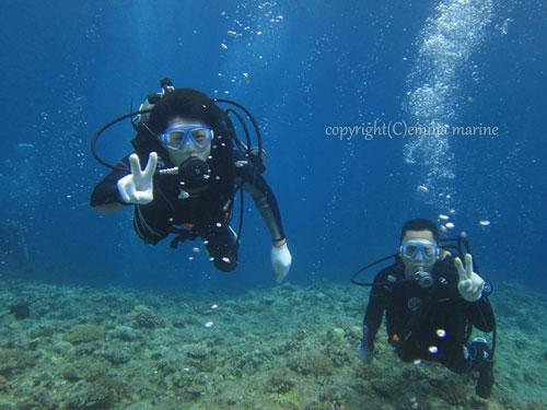 宮古島体験ダイビング2