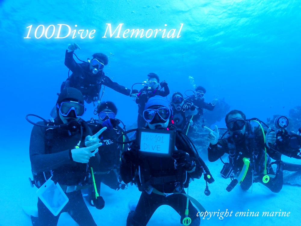 100本記念ダイビング