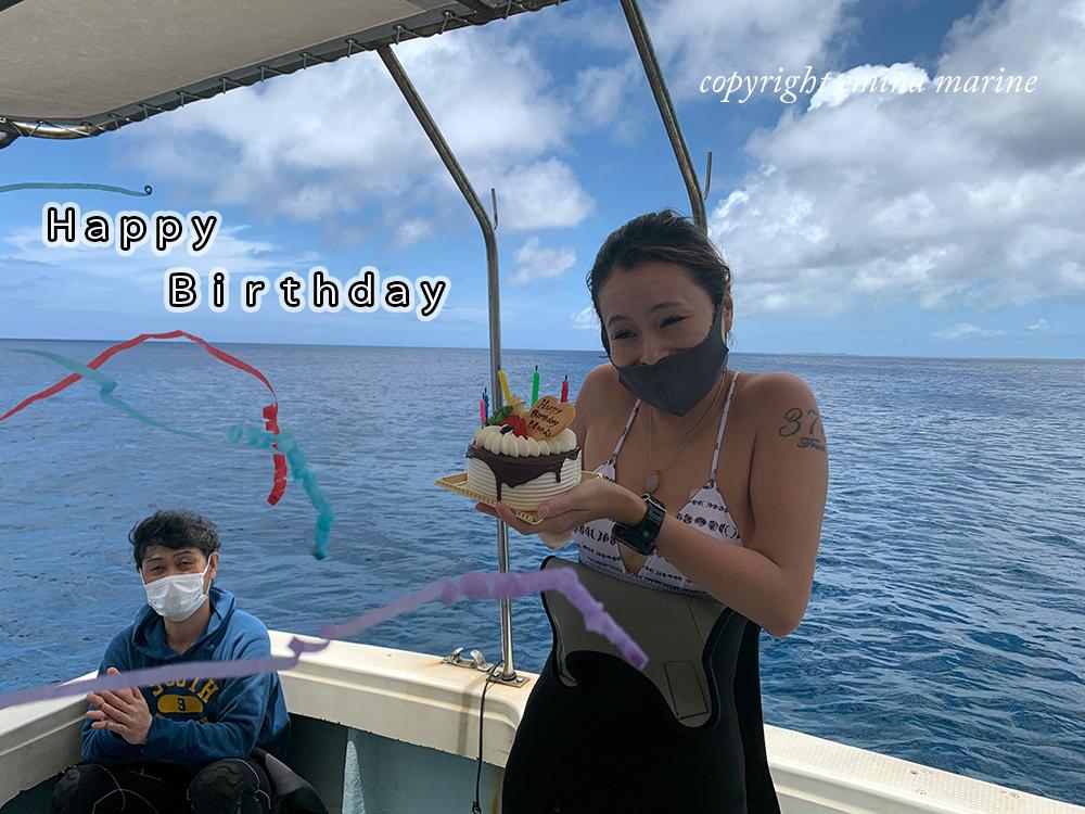 お誕生日おめでとう♪
