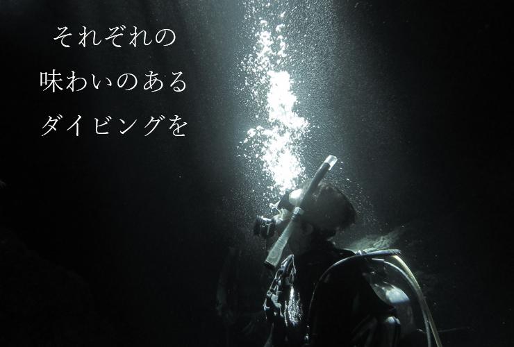 宮古島ダイビングポイント分析